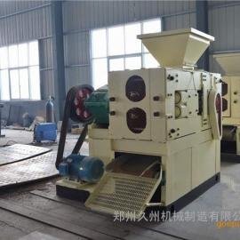 高压成型设备 矿粉压球机*厂家