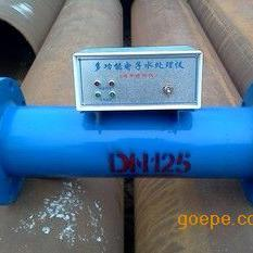 杀菌灭藻�^�V型�子水�理器* -MG电子水处理器