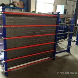 昊磊 不锈钢板式换热器