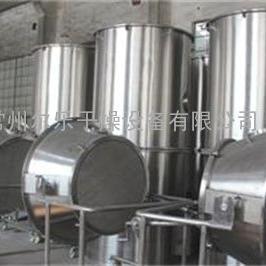GFG120沸腾干燥机