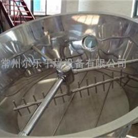 GFG-120高效沸腾干燥机厂家
