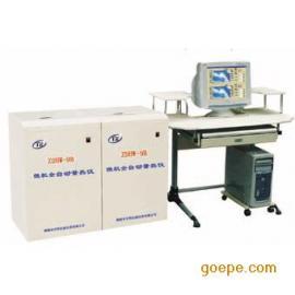 供应独一无二全自动氧弹热量计/化验油品热值仪器