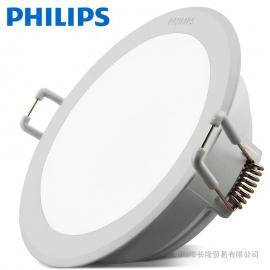 飞利浦筒灯 闪耀LED筒灯2.5寸3寸3.5寸 嵌入式射灯