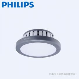 飞利浦BY228P明尚二代LED高天棚灯经济车间工矿灯
