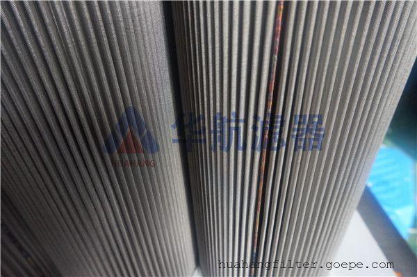 不锈钢吸油滤芯 华航定制不锈钢滤芯 不锈钢油滤芯 厂家直销