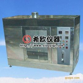 供应优质XU8612针焰试验仪