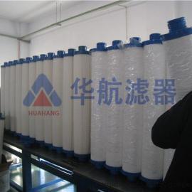 大流量水滤MFF-OP-PP-5 大流量水滤芯 电厂水滤芯