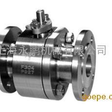 上海永鹏-三片式锻钢浮动高压球阀