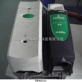 深圳维修艾默生CT变频器