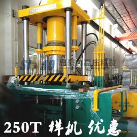 拉伸机 液压四柱双动薄板拉伸成型油压机 拉伸液压机 快速