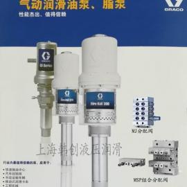 固瑞克Fire-ball300气动泵 气动供油润滑泵