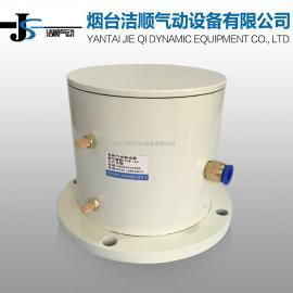 烟台洁顺 TH-10型 碳钢 气动振动器
