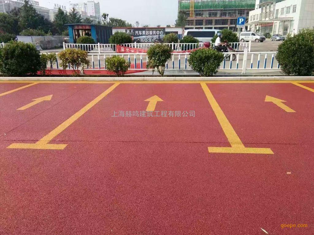 上海赫鸣地坪
