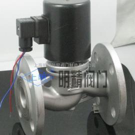 ZBSF不锈钢电磁阀