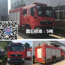 江特牌5吨/6吨/8吨/15吨水罐消防车