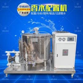 蓝�� 香水配置机 香水处理制造设备 牛奶冷却配制机 厂家直销