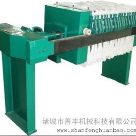 经验丰富,研发能力强的板框压滤机/厢式压滤机生产厂家