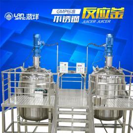 不锈钢电加热反应釜耐高温耐腐蚀数字化称重反应釜厂家直销