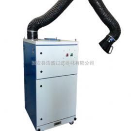 移动式焊烟净化器 移动式烟尘净化机
