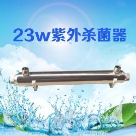 广东深圳23W家用/商用纯水机/直饮机消毒方案紫外线杀菌设备
