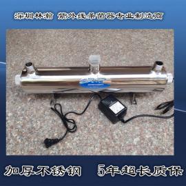 林瀚23W商用纯水机/直饮机消毒方案-过流式紫外线杀杀菌器