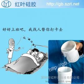 指纹硅胶、指纹硅橡胶、指纹液体硅胶