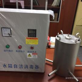 厂家供应蓄水系统消毒杀菌系列产品(水箱自洁臭氧消毒器)