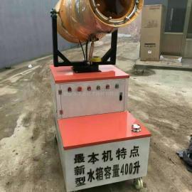雾炮机 喷雾机 降尘机