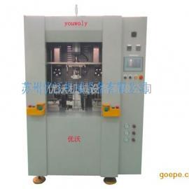 YW-RB500锂电池热板焊接机