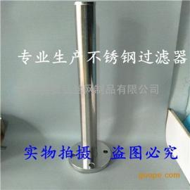 不锈钢304楔形滤芯 绕丝过滤筛网 筛管 线隙滤芯 矿筛滤水管