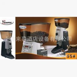 法国原装进口山度士SANTOS 55 BAR意式咖啡磨豆机