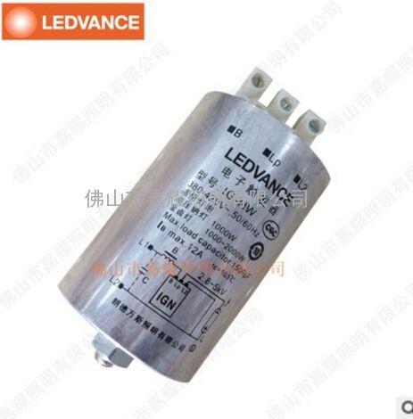 欧司朗2000W/瓦电感镇流器 MH2000ZT