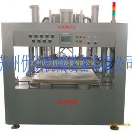 YW-YLB1010压滤板热板焊接机