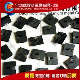 消毒水机用 钛电解片 电解酸碱性性水用钛电极钛阳极板