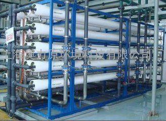 奥力原ALY-1000高配型防爆纯水设备
