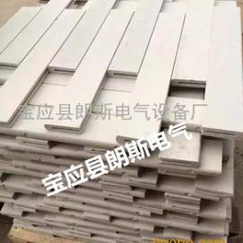 MPI复合绝缘U型板 电解槽铝罩绝缘板