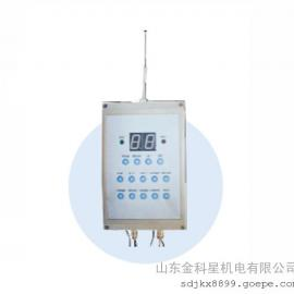 FWS100A矿用一般型车用无线接收器