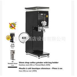 法国原装进口43N静音磨豆咖啡机、法国SANTOS 43N