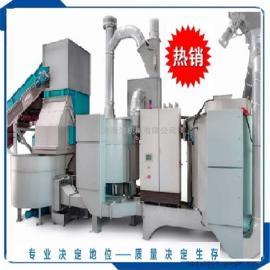 楚雄 薄膜无水清洗回收生产线 海滨机械HB-1000