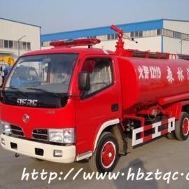 国五东风4吨小型消防洒水车厂家
