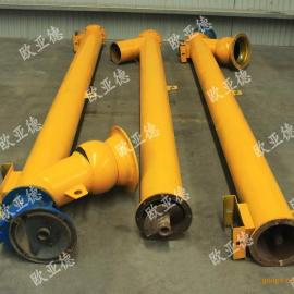 欧亚德螺旋输送机 螺旋绞龙 墙板设备物料输送设备