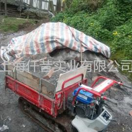 三菱小型履带式田间山地搬运机运输机搬运车运输车