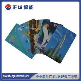 供应M1非接触式IC卡_非接触式射频IC卡-深圳市正华智能科技有限公