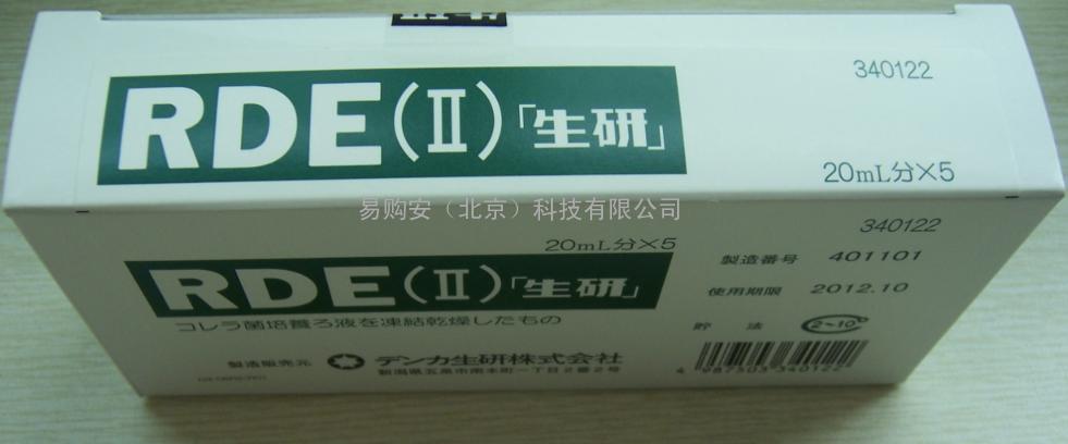 日本生研霍乱弧菌诊断血清小川型