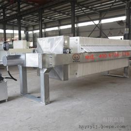 制药厂药液过滤设备 不锈钢压滤机