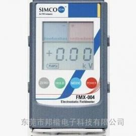 手持式静电测量仪FMX004