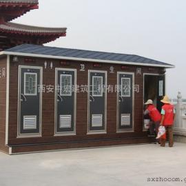 西安移动厕所,移动厕所制作,移动厕所厂家,陕西景区环保厕所