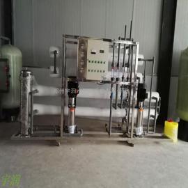 2T反渗透设备 双级反渗透 超纯水设备
