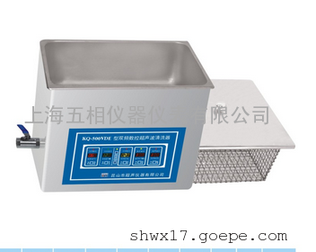 KQ-200VDB双频超声波振荡器
