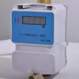福建学校无线通讯IC卡水控机 水控器 浴室水控机
